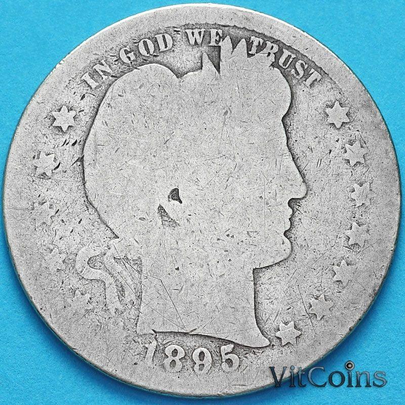 Монета США квотер Барбера (25 центов) 1895 год. S. Серебро.