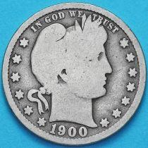 США квотер Барбера (25 центов) 1900 год. Сан-Франциско. Серебро.