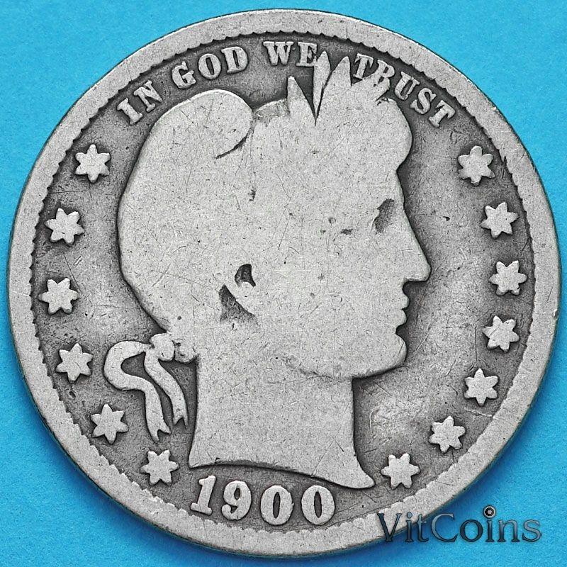 Монета США квотер Барбера (25 центов) 1900 год. S. Серебро.