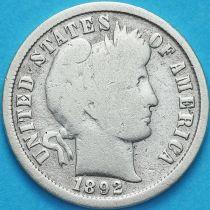 США дайм Барбера (10 центов) 1892 год. Филадельфия. Серебро.