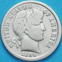 США дайм Барбера (10 центов) 1894 год. Филадельфия. Серебро.