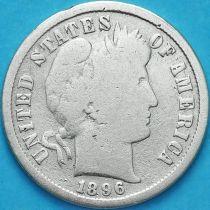США дайм Барбера (10 центов) 1896 год. Филадельфия. Серебро.