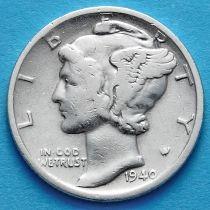 США 10 центов (дайм) 1940 год. D. Серебро