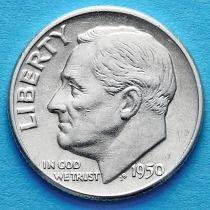 США 10 центов (дайм) 1950 год. Филадельфия. Серебро