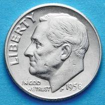 США 10 центов (дайм) 1958 год. Филадельфия. Серебро