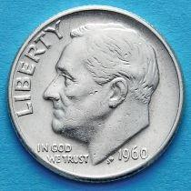 США 10 центов (дайм) 1960 год. D. Серебро