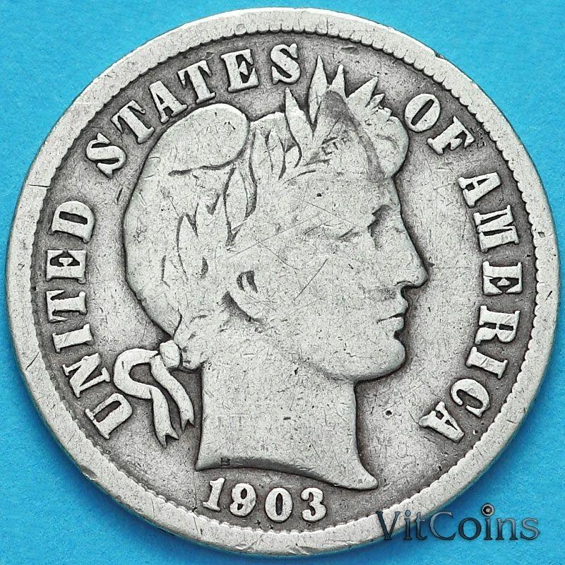 Монета США дайм Барбера (10 центов) 1903 год. Филадельфия. Серебро.