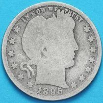 США квотер Барбера (25 центов) 1895 год. Филадельфия. Серебро.