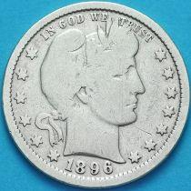 США квотер Барбера (25 центов) 1896 год. Филадельфия. Серебро.