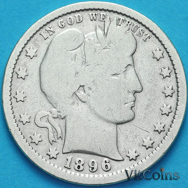 Монета США квотер Барбера (25 центов) 1896 год. Филадельфия. Серебро.