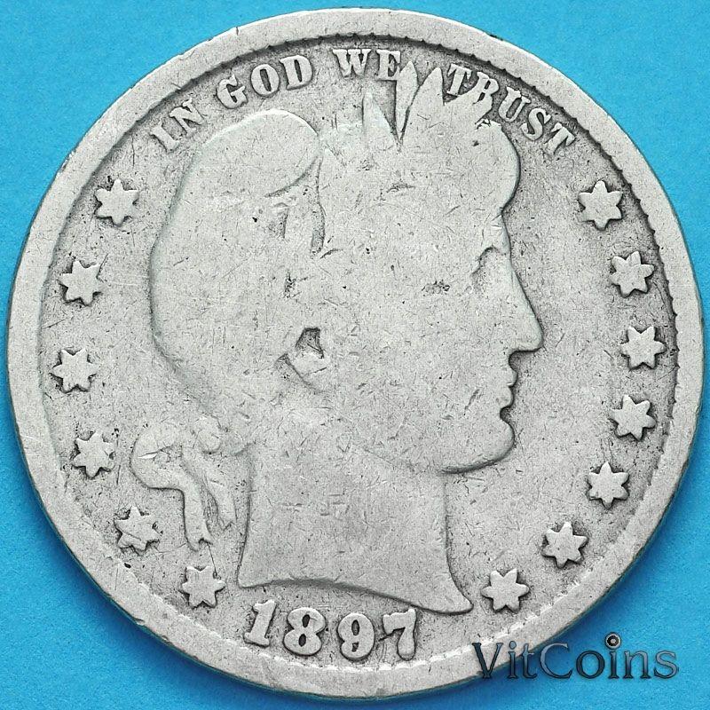 Монета США квотер Барбера (25 центов) 1897 год. Филадельфия. Серебро.
