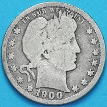США квотер Барбера (25 центов) 1900 год. Филадельфия. Серебро.