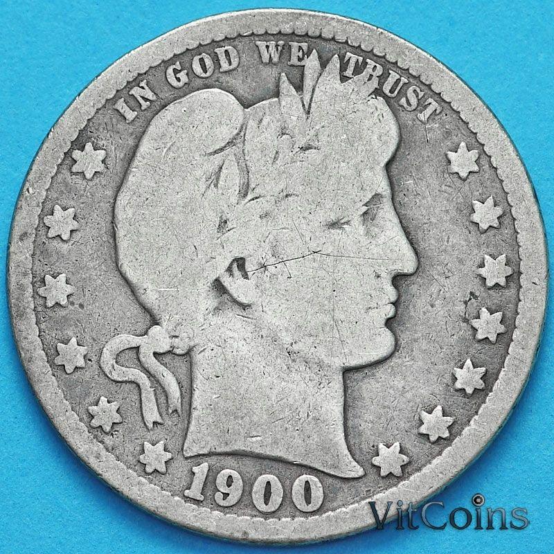 Монета США квотер Барбера (25 центов) 1900 год. Филадельфия. Серебро.