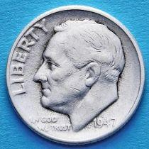 США 10 центов (дайм) 1947 год. D. Серебро