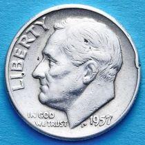 США 10 центов (дайм) 1957 год. Филадельфия. Серебро