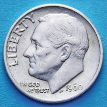 США 10 центов (дайм) 1960 год. Филадельфия. Серебро