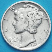 США 10 центов (дайм) 1936 год. Филадельфия. Серебро.