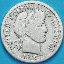 США дайм Барбера (10 центов) 1916 год. Филадельфия. Серебро.