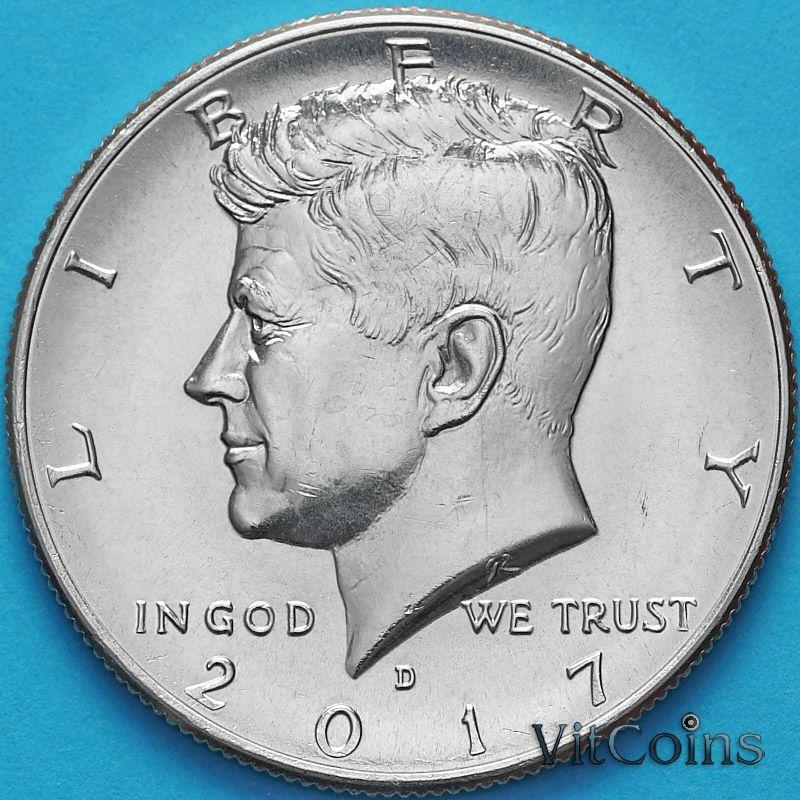 Монета США 50 центов 2017 год. D. Кеннеди.