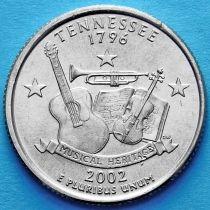США 25 центов 2002 год. Теннесси.