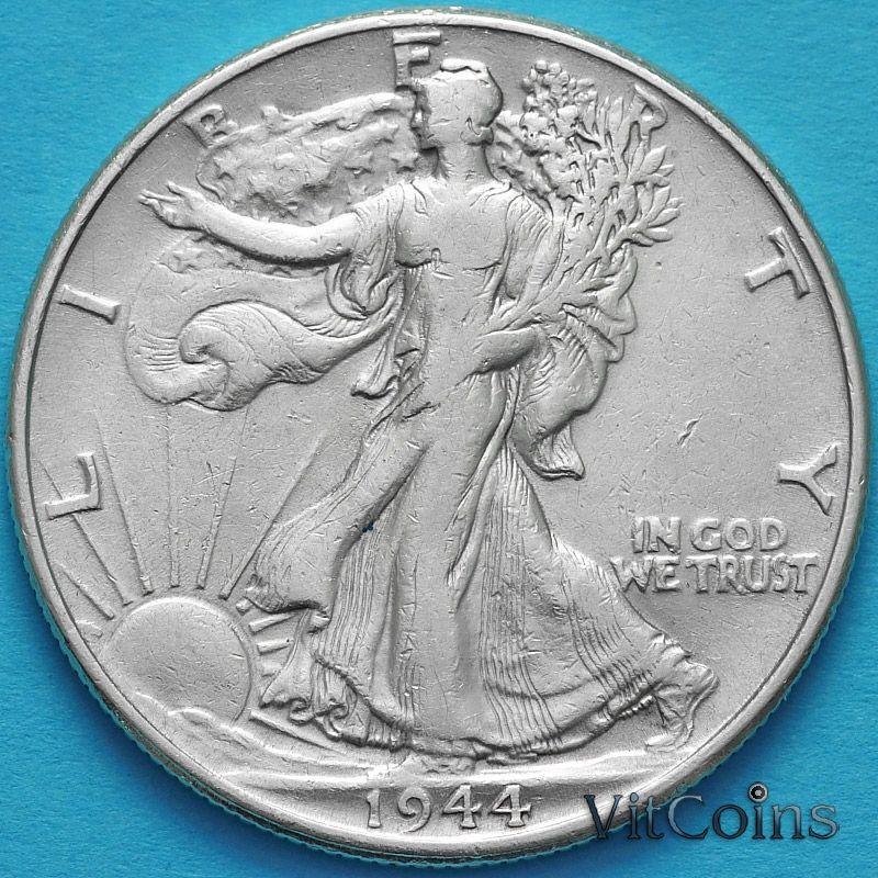 Монеты США 50 центов 1944 год. Серебро.