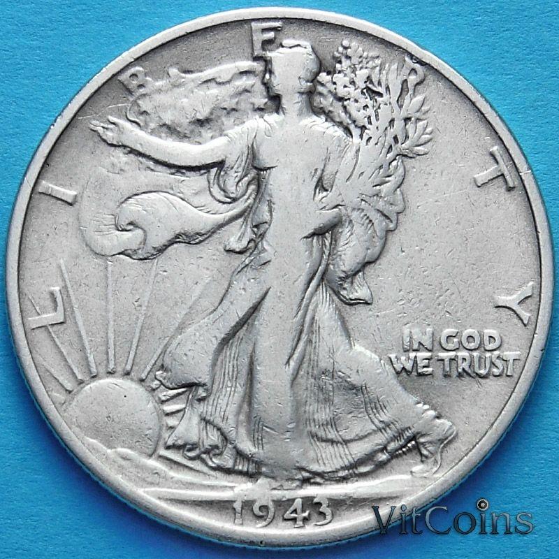 Монеты США 50 центов 1943 год. Серебро.