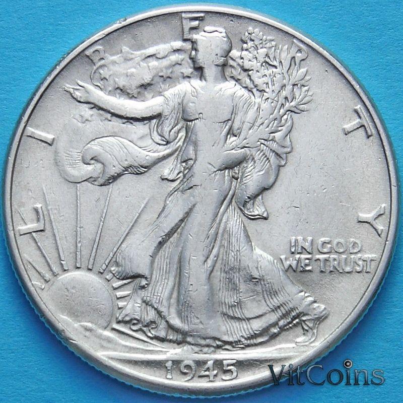 Монеты США 50 центов 1945 год. Серебро.