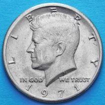 США 50 центов 1971 год. Без отметки монетного двора. Кеннеди.
