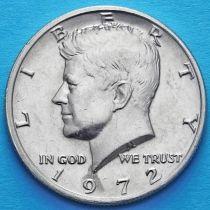 США 50 центов 1972 год. Без отметки монетного двора. Кеннеди.