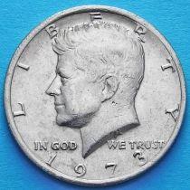 США 50 центов 1973 год. Без отметки монетного двора. Кеннеди.