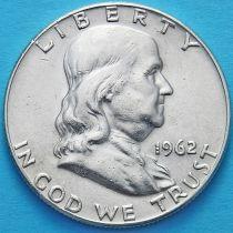 США 50 центов 1962 год. Серебро. D.