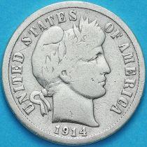 США дайм Барбера (10 центов) 1914 год. Денвер. Серебро.