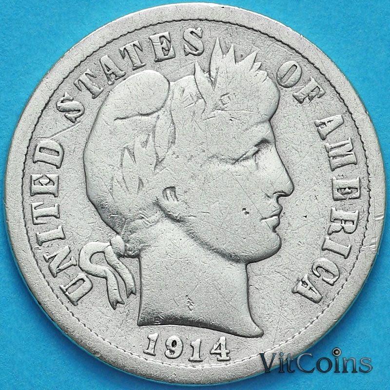 Монета США дайм Барбера (10 центов) 1914 год. D. Серебро.