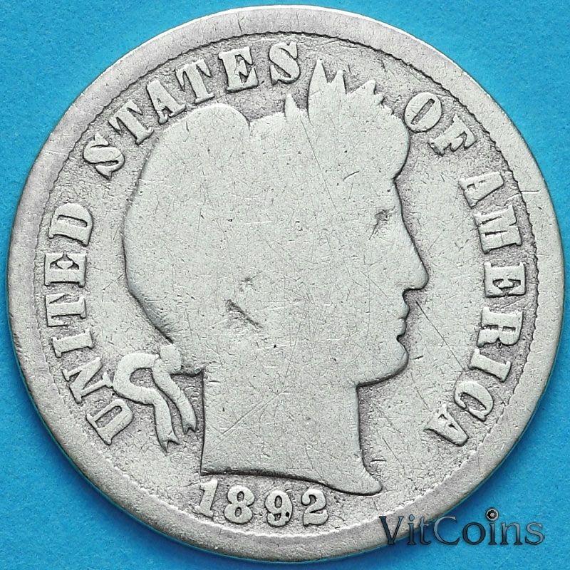 Монета США дайм Барбера (10 центов) 1892 год. О. Серебро.