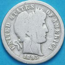 США дайм Барбера (10 центов) 1893 год. Новый Орлеан. Серебро.