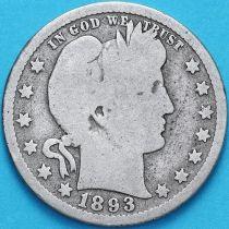 США квотер Барбера (25 центов) 1893 год. Новый Орлеан. Серебро.