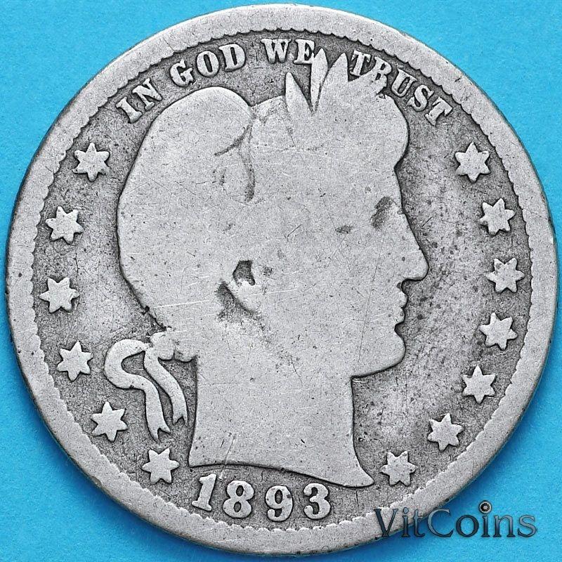 Монета США квотер Барбера (25 центов) 1893 год. О. Серебро.
