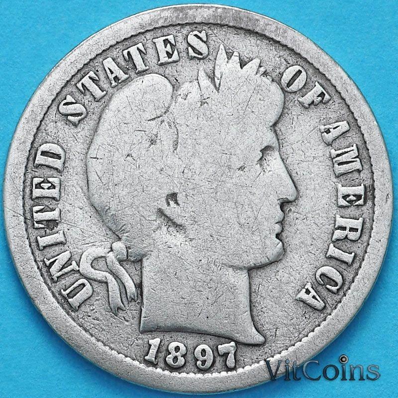 Монета США дайм Барбера (10 центов) 1897 год. S. Серебро.