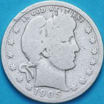 США квотер Барбера (25 центов) 1905 год. Сан-Франциско. Серебро.