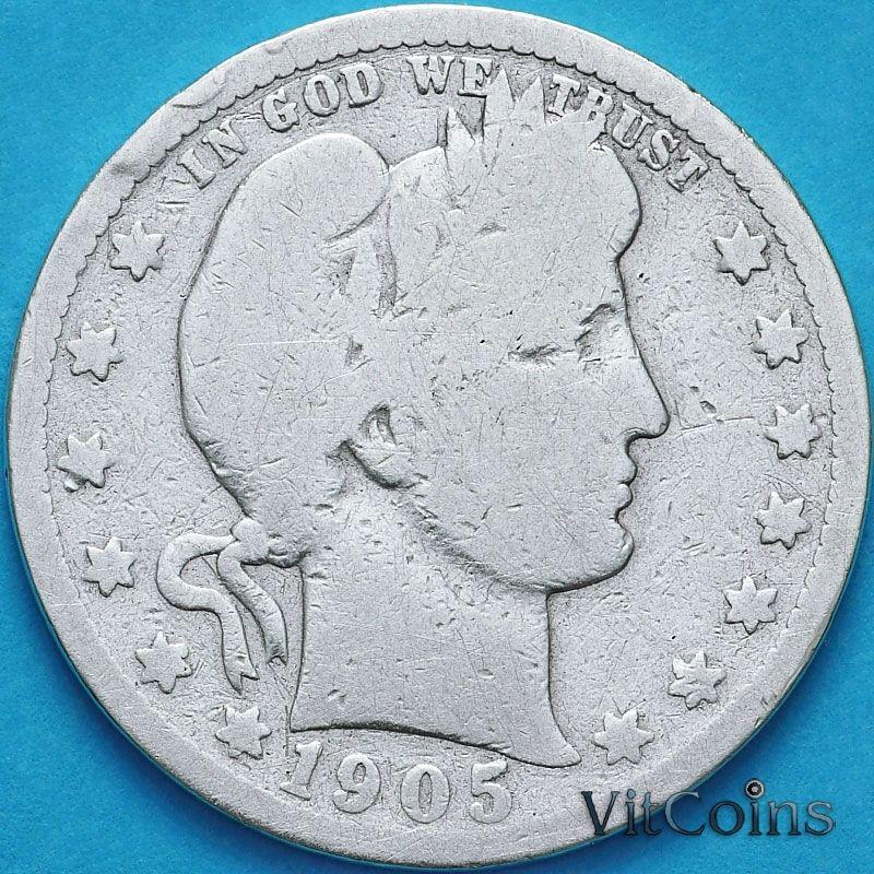 Монета США квотер Барбера (25 центов) 1905 год. S. Серебро.