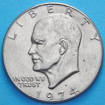 США 1 доллар 1974 год. Эйзенхауэр. D.