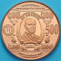 США жетон унция меди. Банкнота США 500 долларов 1934 года.