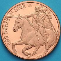 США жетон унция меди. Всадники Апокалипсиса - Красный конь.