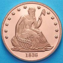 США жетон унция меди. Доллар Гобрехта 1836.