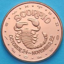 США жетон унция меди. Гороскоп. Скорпион.