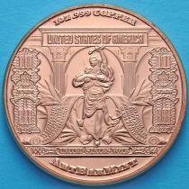 США жетон унция меди. Десятидолларовый сертификат