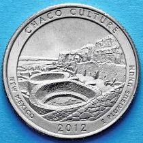 США 25 центов 2012 год. Национальный исторический парк Чако. Р №12