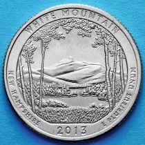 США 25 центов 2013 год. Национальный парк Белые горы. Р №16