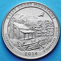 США 25 центов 2014 год. Национальный парк Грейт-Смоки-Маунтинс. Р №21