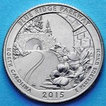 США 25 центов 2015 год. Автомагистраль Блу-Ридж. Р №28